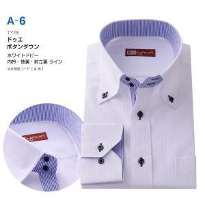 ワイシャツ 長袖 メンズ クールビズ カッターシャツ ホワイトドビー 10種類2タイプから選べる ビジネス カジュアル|wawajapan|08