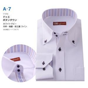 ワイシャツ 長袖 メンズ クールビズ カッターシャツ ホワイトドビー 10種類2タイプから選べる ビジネス カジュアル|wawajapan|09