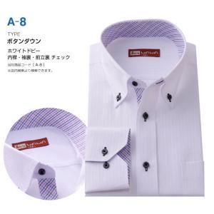 ワイシャツ 長袖 メンズ クールビズ カッターシャツ ホワイトドビー 10種類2タイプから選べる ビジネス カジュアル|wawajapan|10