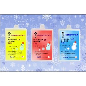 ◆HTS lfシリーズ(50g)
