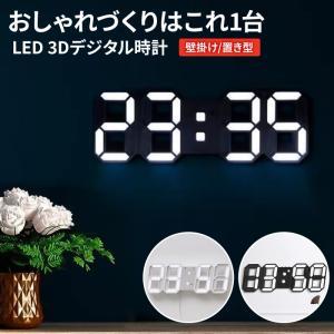 デジタル時計 壁掛け 置き時計 おしゃれ LED 小型 光る 3Dデザイン USB電源 明るさ調節 温度計 日付の画像
