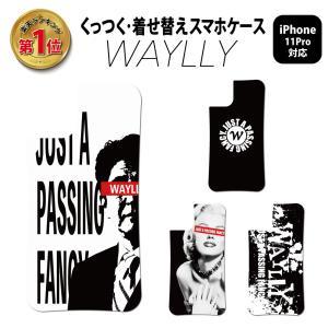 ドレッサーのみ iPhone11 Pro ケース スマホケース ストリート 耐衝撃 シンプル おしゃれ くっつく ウェイリー WAYLLY _MK_ waylly