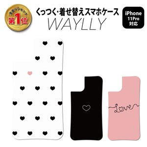 ドレッサーのみ iPhone11 Pro ケース スマホケース ラブリー 耐衝撃 シンプル おしゃれ くっつく ウェイリー WAYLLY _MK_|waylly