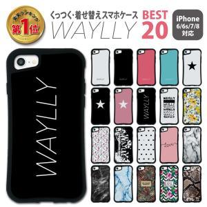 iPhone8 7 6s 6 ケース スマホケース ベスト20 耐衝撃 シンプル おしゃれ くっつく ウェイリー WAYLLY _MK_|waylly