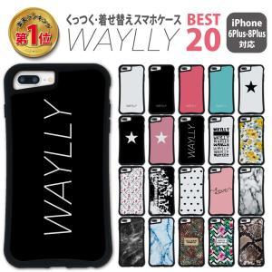 iPhone 7Plus 8Plus 6Plus 6sPlus ケース スマホケース ベスト20 耐衝撃 シンプル おしゃれ くっつく ウェイリー WAYLLY _MK_|waylly