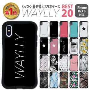 iPhone XS X ケース スマホケース ベスト20 耐衝撃 シンプル おしゃれ くっつく ウェイリー WAYLLY _MK_ waylly