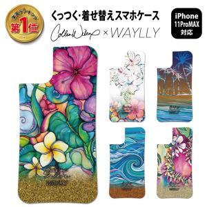 ドレッサーのみ iPhone11 Pro MAX ケース スマホケース Colleen Malia Wilcox 耐衝撃 シンプル おしゃれ くっつく ウェイリー WAYLLY DRR|waylly