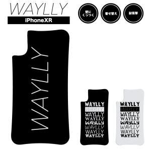 ドレッサーのみ iPhone XR ケース スマホケース メインロゴ 耐衝撃 シンプル おしゃれ くっつく ウェイリー WAYLLY DRR|waylly