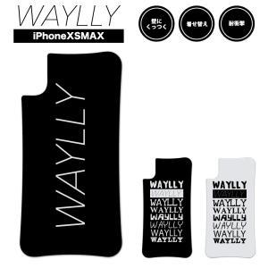 ドレッサーのみ iPhone XS Max ケース スマホケース メインロゴ 耐衝撃 シンプル おしゃれ くっつく ウェイリー WAYLLY DRR|waylly