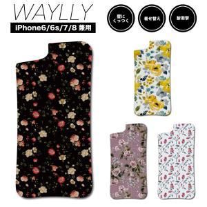 ドレッサーのみ iPhone8 7 6s 6 ケース スマホケース フラワー 耐衝撃 シンプル おしゃれ くっつく ウェイリー WAYLLY DRR|waylly