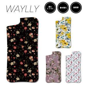 ドレッサーのみ iPhone 8 7 XR XS X 6s 6 Plus XsMax 11 pro max ケース スマホケース フラワー 耐衝撃 シンプル おしゃれ くっつく ウェイリー WAYLLY DRR|waylly