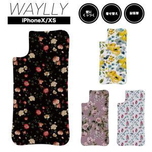 ドレッサーのみ iPhone XS X ケース スマホケース フラワー 耐衝撃 シンプル おしゃれ くっつく ウェイリー WAYLLY DRR|waylly