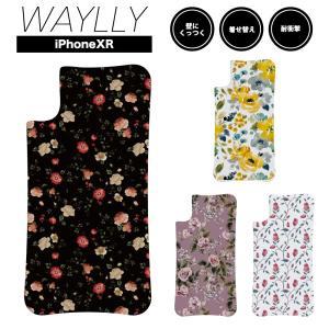 ドレッサーのみ iPhone XR ケース スマホケース フラワー 耐衝撃 シンプル おしゃれ くっつく ウェイリー WAYLLY DRR|waylly