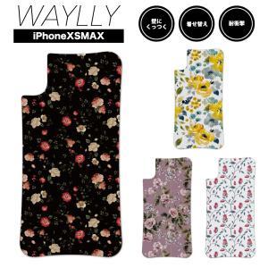 ドレッサーのみ iPhone XS Max ケース スマホケース フラワー 耐衝撃 シンプル おしゃれ くっつく ウェイリー WAYLLY DRR|waylly