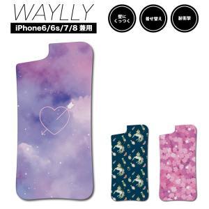 ドレッサーのみ iPhone8 7 6s 6 SE 第2世代 ケース スマホケース ゆめかわ 耐衝撃 シンプル おしゃれ くっつく ウェイリー WAYLLY DRR|waylly