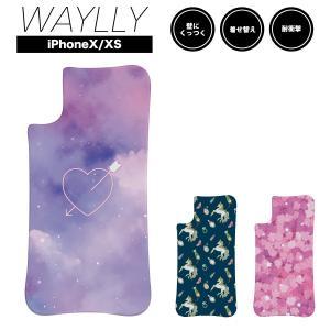 ドレッサーのみ iPhone XS X ケース スマホケース ゆめかわ 耐衝撃 シンプル おしゃれ くっつく ウェイリー WAYLLY DRR|waylly
