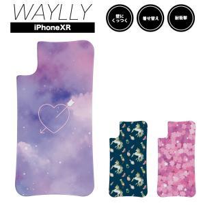 ドレッサーのみ iPhone XR ケース スマホケース ゆめかわ 耐衝撃 シンプル おしゃれ くっつく ウェイリー WAYLLY DRR|waylly