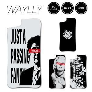 ドレッサーのみ iPhone 8 7 XR XS X SE 6s 6 Plus XsMax 11 pro max ケース スマホケース ストリート 耐衝撃 シンプル おしゃれ くっつく ウェイリー WAYLLY DRR waylly