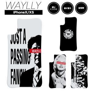 ドレッサーのみ iPhone XS X ケース スマホケース ストリート 耐衝撃 シンプル おしゃれ くっつく ウェイリー WAYLLY DRR waylly