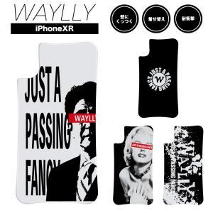 ドレッサーのみ iPhone XR ケース スマホケース ストリート 耐衝撃 シンプル おしゃれ くっつく ウェイリー WAYLLY DRR waylly