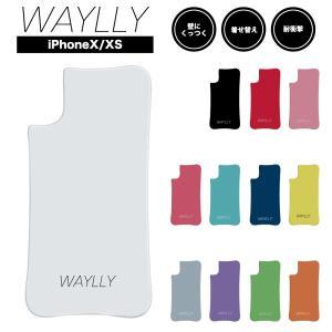 ドレッサーのみ iPhone XS X ケース スマホケース スモールロゴ 耐衝撃 シンプル おしゃれ くっつく ウェイリー WAYLLY DRR waylly