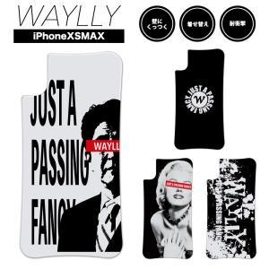 ドレッサーのみ iPhone XS Max ケース スマホケース ストリート 耐衝撃 シンプル おしゃれ くっつく ウェイリー WAYLLY DRR waylly