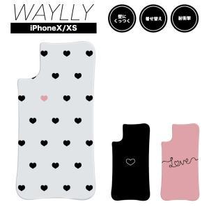 ドレッサーのみ iPhone XS X ケース スマホケース ラブリー 耐衝撃 シンプル おしゃれ くっつく ウェイリー WAYLLY DRR|waylly