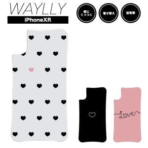 ドレッサーのみ iPhone XR ケース スマホケース ラブリー 耐衝撃 シンプル おしゃれ くっつく ウェイリー WAYLLY DRR|waylly