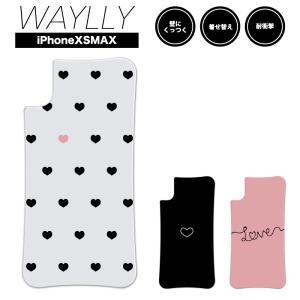 ドレッサーのみ iPhone XS Max ケース スマホケース ラブリー 耐衝撃 シンプル おしゃれ くっつく ウェイリー WAYLLY DRR|waylly