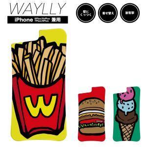 ドレッサーのみ iPhone 7Plus 8Plus 6Plus 6sPlus ケース スマホケース ポップフード 耐衝撃 シンプル おしゃれ くっつく ウェイリー WAYLLY DRR|waylly