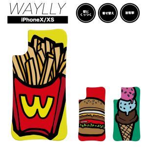ドレッサーのみ iPhone XS X ケース スマホケース ポップフード 耐衝撃 シンプル おしゃれ くっつく ウェイリー WAYLLY DRR|waylly