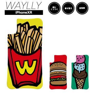 ドレッサーのみ iPhone XR ケース スマホケース ポップフード 耐衝撃 シンプル おしゃれ くっつく ウェイリー WAYLLY DRR waylly