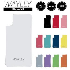 ドレッサーのみ iPhone XR ケース スマホケース スモールロゴ 耐衝撃 シンプル おしゃれ くっつく ウェイリー WAYLLY DRR waylly