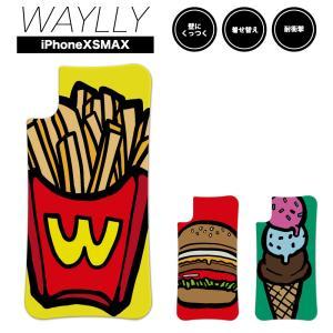 ドレッサーのみ iPhone XS Max ケース スマホケース ポップフード 耐衝撃 シンプル おしゃれ くっつく ウェイリー WAYLLY DRR waylly