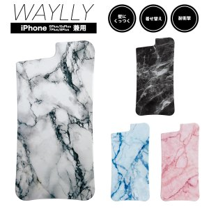 ドレッサーのみ iPhone 7Plus 8Plus 6Plus 6sPlus ケース スマホケース 大理石 耐衝撃 シンプル おしゃれ くっつく ウェイリー WAYLLY DRR|waylly