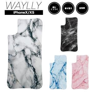 ドレッサーのみ iPhone XS X ケース スマホケース 大理石 耐衝撃 シンプル おしゃれ くっつく ウェイリー WAYLLY DRR waylly