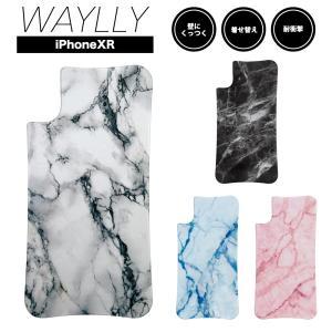 ドレッサーのみ iPhone XR ケース スマホケース 大理石 耐衝撃 シンプル おしゃれ くっつく ウェイリー WAYLLY DRR waylly