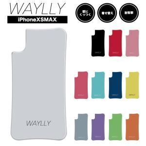 ドレッサーのみ iPhone XS Max ケース スマホケース スモールロゴ 耐衝撃 シンプル おしゃれ くっつく ウェイリー WAYLLY DRR waylly