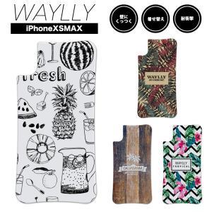 ドレッサーのみ iPhone XS Max ケース スマホケース トロピカル 耐衝撃 シンプル おしゃれ くっつく ウェイリー WAYLLY DRR|waylly