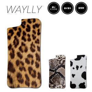ドレッサーのみ iPhone 8 7 XR XS X SE 6s 6 Plus XsMax 11 pro max ケース スマホケース アニマル 耐衝撃 シンプル おしゃれ くっつく ウェイリー WAYLLY DRR|waylly