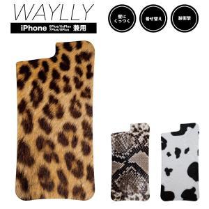 ドレッサーのみ iPhone 7Plus 8Plus 6Plus 6sPlus ケース スマホケース アニマル 耐衝撃 シンプル おしゃれ くっつく ウェイリー WAYLLY DRR|waylly