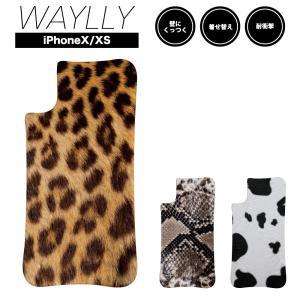 ドレッサーのみ iPhone XS X ケース スマホケース アニマル 耐衝撃 シンプル おしゃれ くっつく ウェイリー WAYLLY DRR|waylly