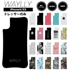 ドレッサーのみ iPhone XS X ケース スマホケース ベスト20 耐衝撃 シンプル おしゃれ くっつく ウェイリー WAYLLY DRR|waylly