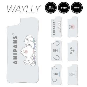 ドレッサーのみ iPhone 8 7 XR XS X 6s 6 Plus XsMax ケース スマホケース アニパンズ 耐衝撃 シンプル おしゃれ くっつく ウェイリー WAYLLY DRR|waylly