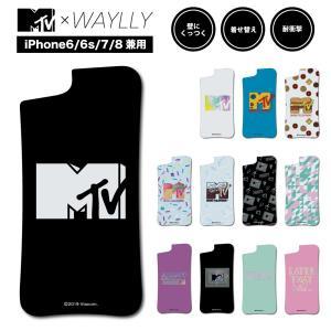 ドレッサーのみ iPhone8 7 6s 6 SE 第2世代 ケース スマホケース MTVオリジナル 耐衝撃 シンプル おしゃれ くっつく ウェイリー WAYLLY DRR|waylly