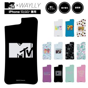 ドレッサーのみ iPhone 7Plus 8Plus 6Plus 6sPlus ケース スマホケース MTVオリジナル 耐衝撃 シンプル おしゃれ くっつく ウェイリー WAYLLY DRR|waylly