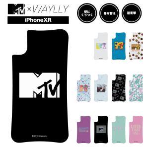 ドレッサーのみ iPhone XR ケース スマホケース MTVオリジナル 耐衝撃 シンプル おしゃれ くっつく ウェイリー WAYLLY DRR|waylly