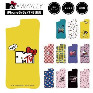 ドレッサーのみ iPhone8 7 6s 6 ケース スマホケース  MTV×ハローキティ 耐衝撃 シンプル おしゃれ くっつく ウェイリー WAYLLY DRR|waylly
