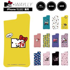 ドレッサーのみ iPhone 7Plus 8Plus 6Plus 6sPlus ケース スマホケース  MTV×ハローキティ 耐衝撃 シンプル おしゃれ くっつく ウェイリー WAYLLY DRR|waylly