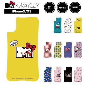 ドレッサーのみ iPhone XS X ケース スマホケース  MTV×ハローキティ 耐衝撃 シンプル おしゃれ くっつく ウェイリー WAYLLY DRR|waylly
